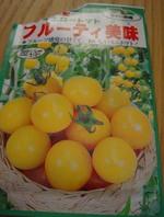 tomatotane